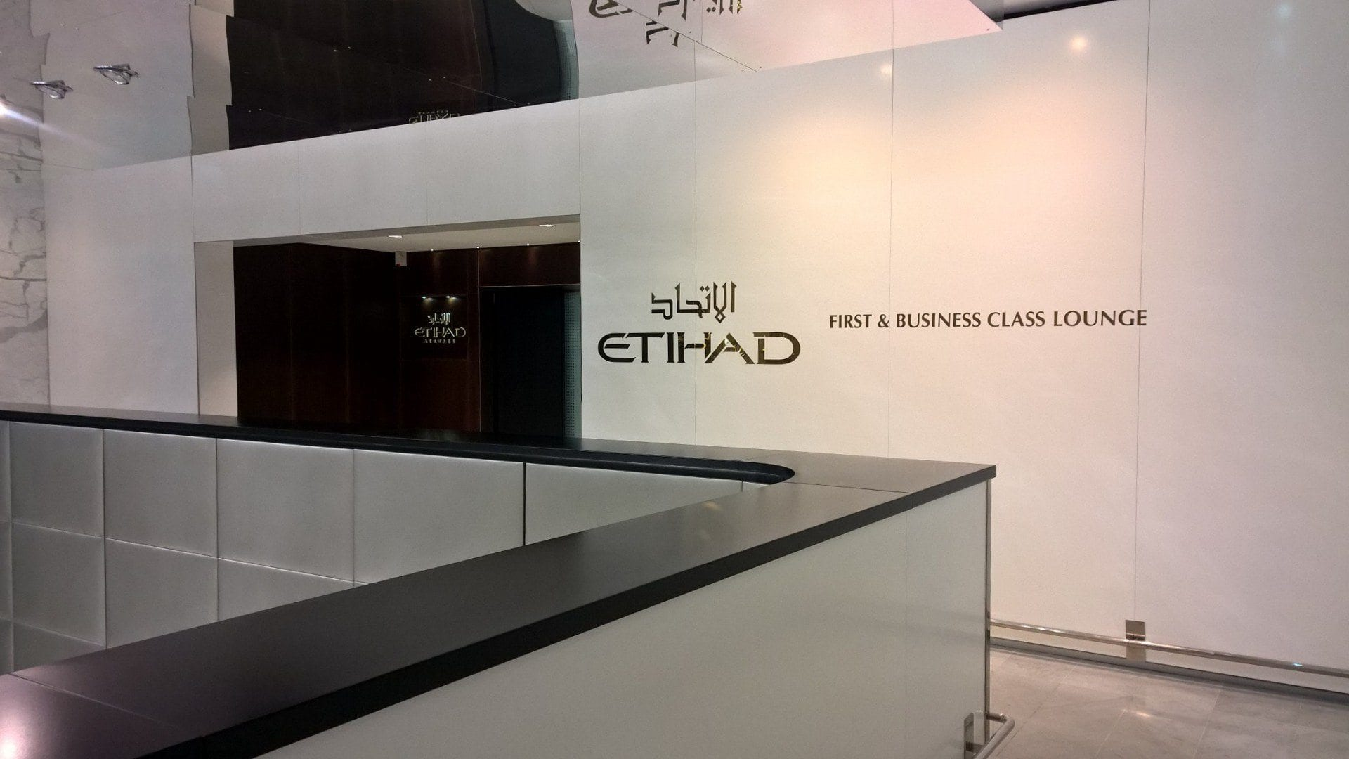 Etihad Lounge Paris