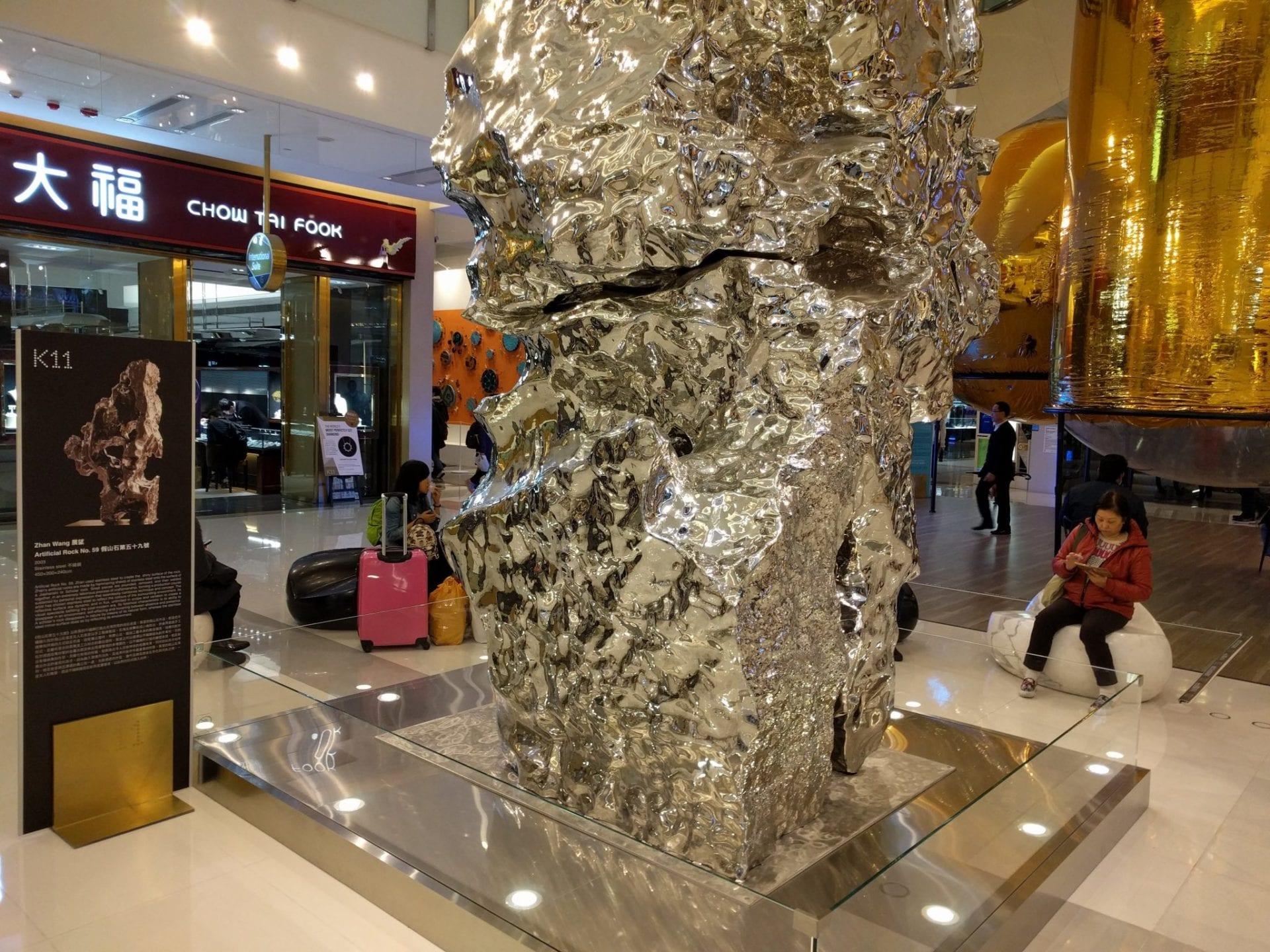 In der K11 Art Mall findet Ihr ständig wechselnde Ausstellungsstücke