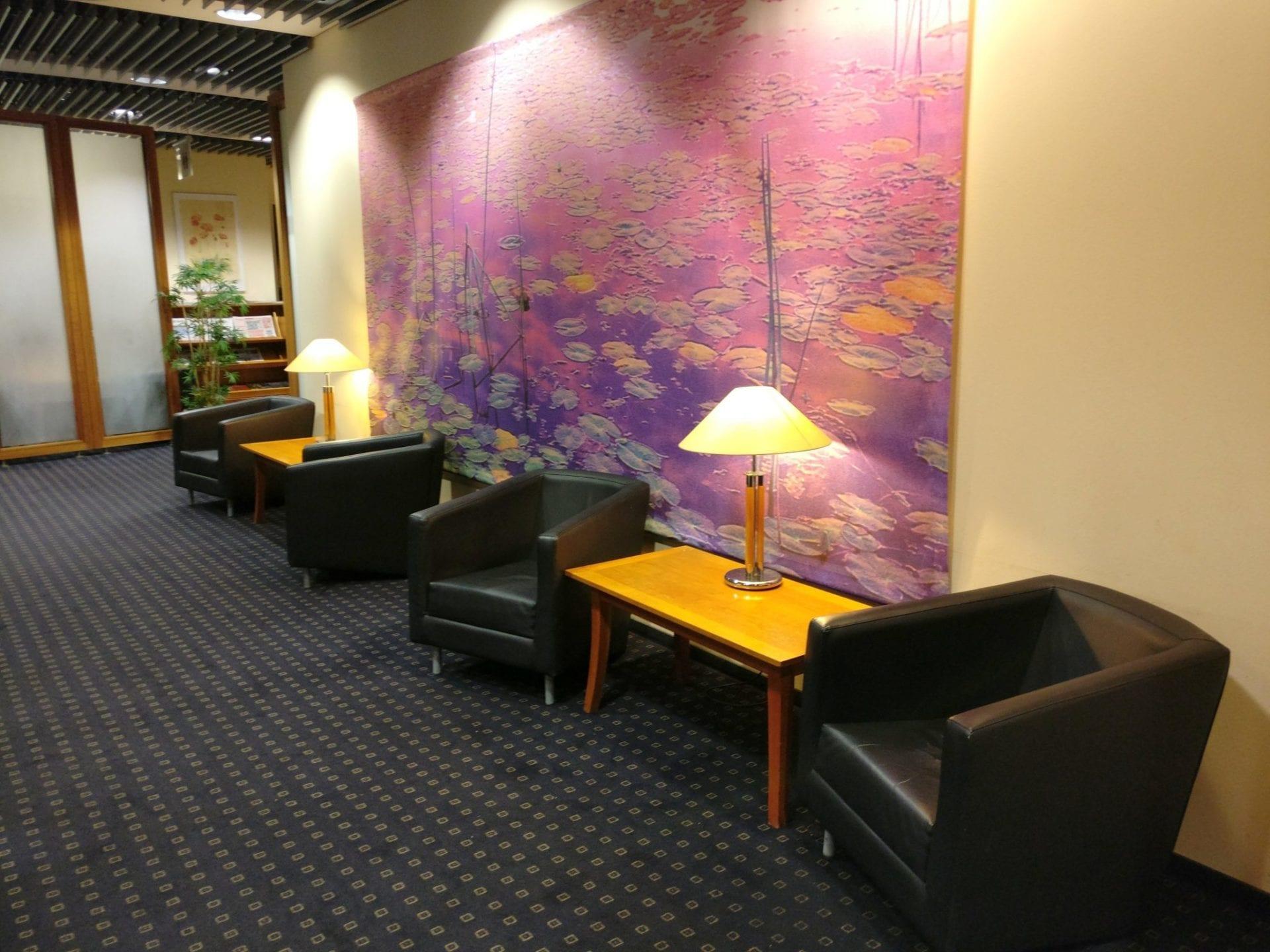airberlin Lounge Düsseldorf