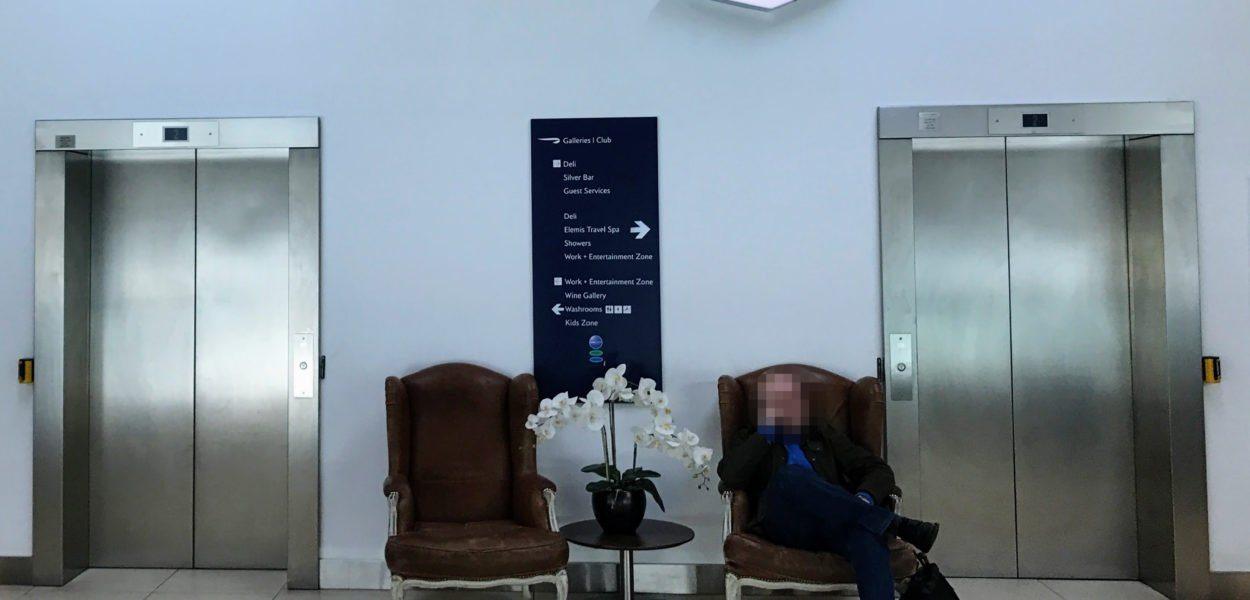 british airways galleries lounge london heathrow terminal 5b eingangsbereich