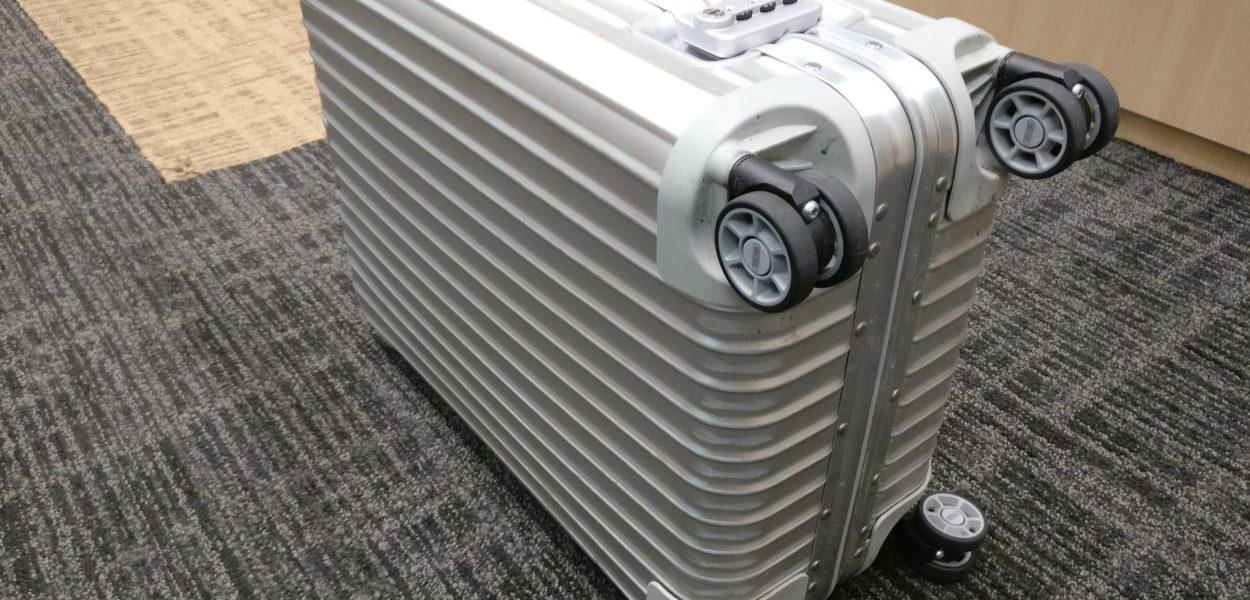 koffer rimowa topas multiwheel 4 rollen