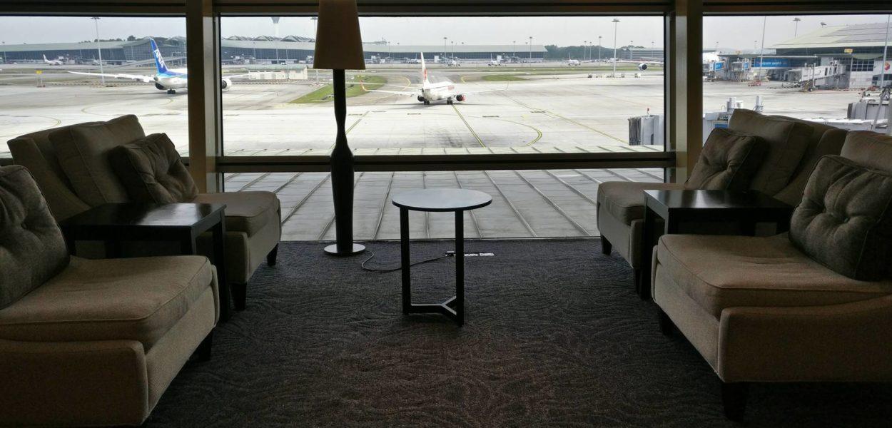 malaysia airlines golden lounge kuala lumpur sitze