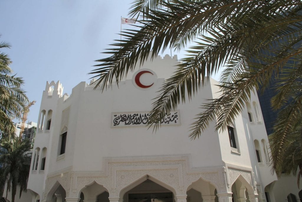 Doha Red Crescent
