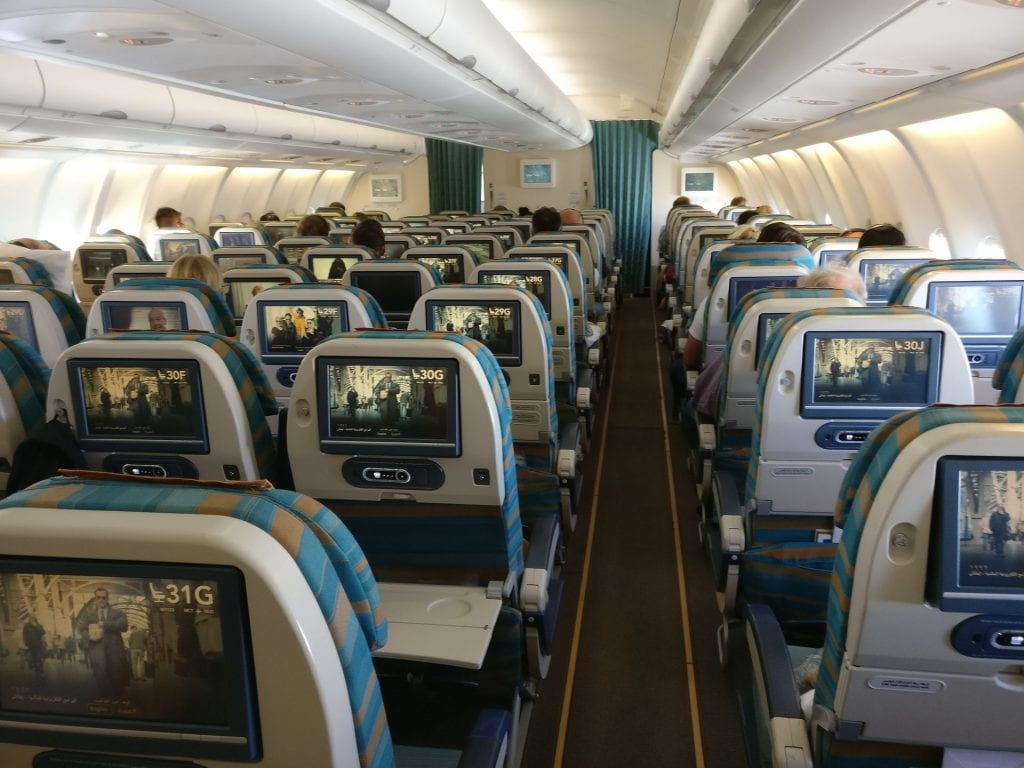 Oman Air Economy Class Airbus A330 Cabin