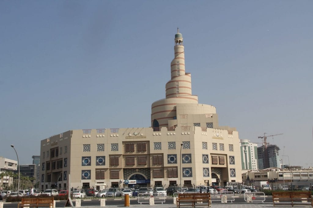Qaar Islamic Cultural Center Doha