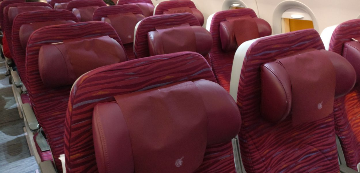 Qatar Airways Economy Class Airbus A320 Seating 3
