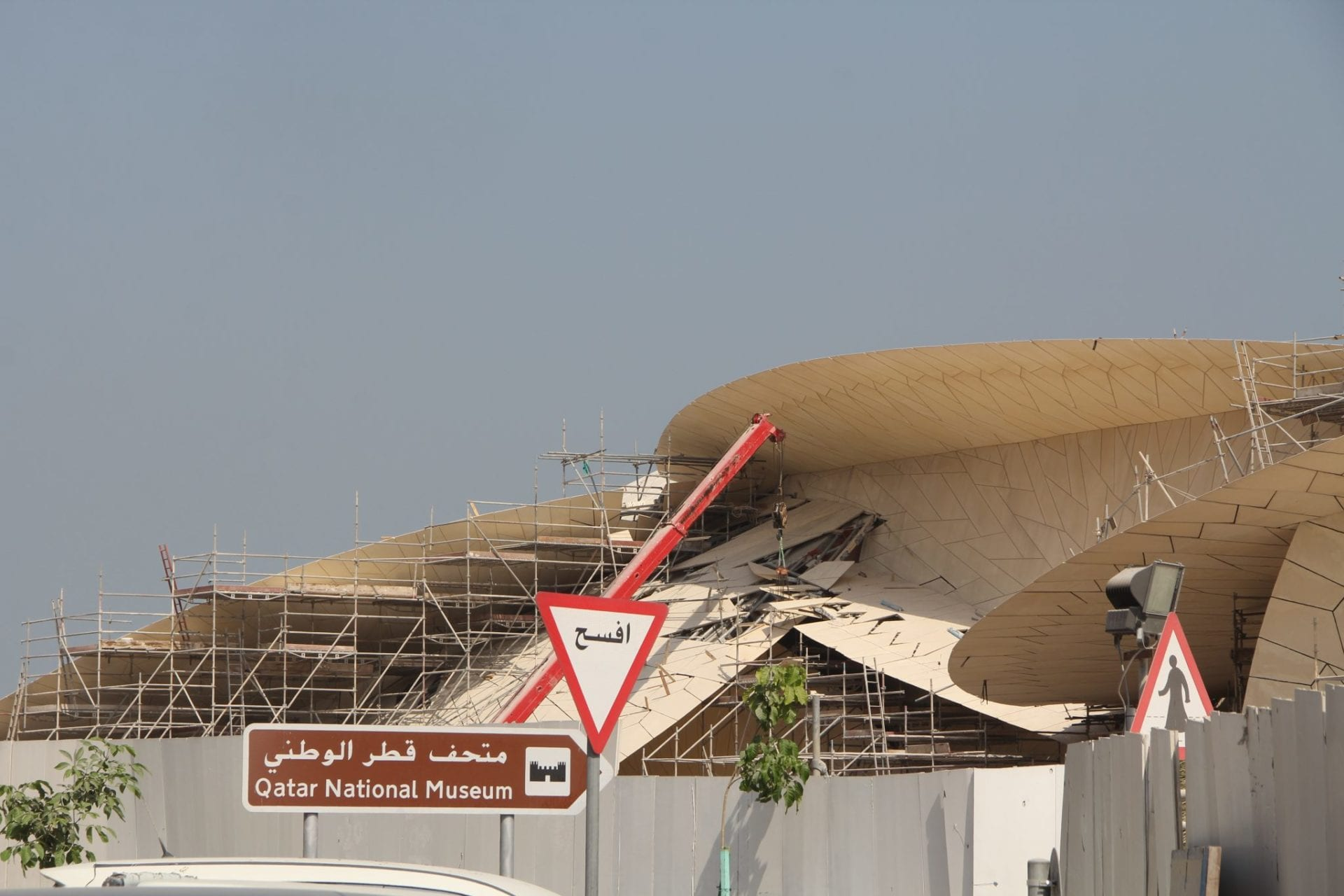 Qatar National Museum Doha