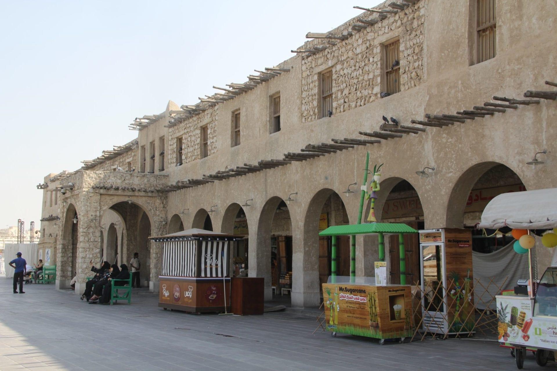 Souq Waqif Doha 2