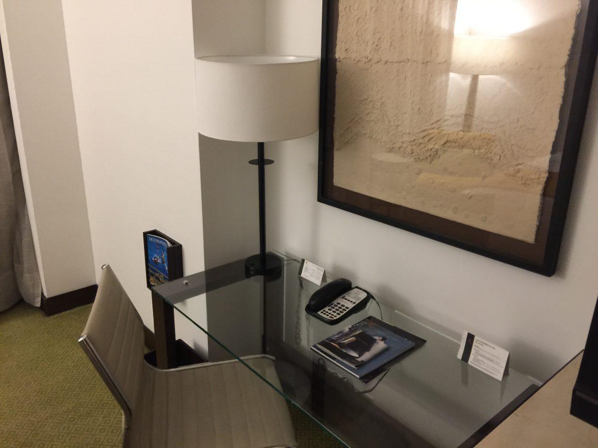 Marriott Bogota Zimmer 3