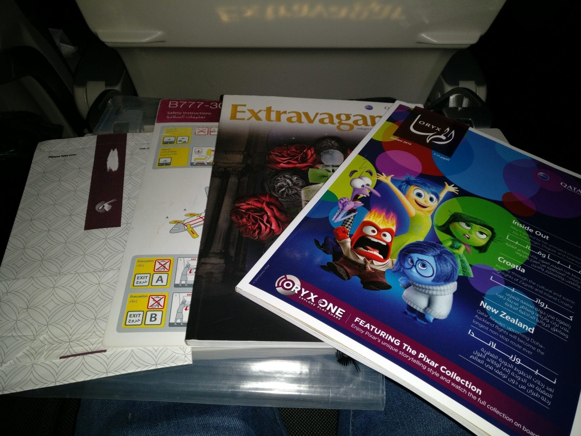 Qatar Airways Economy Class Boeing 777 Entertainment 3