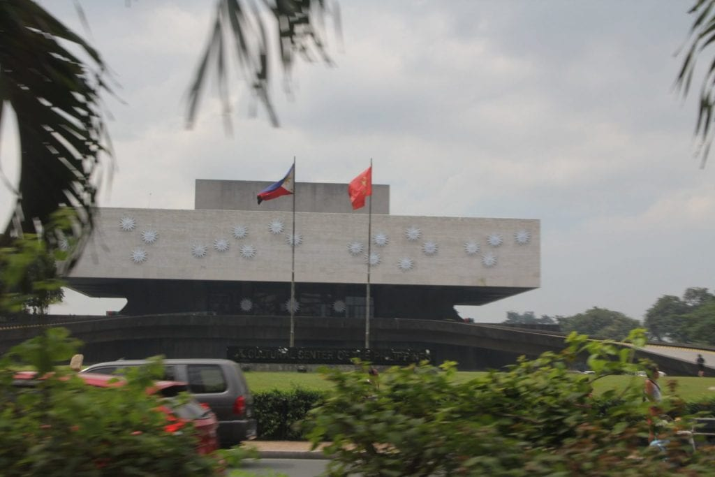 Cultural Center of the Philippines Manila