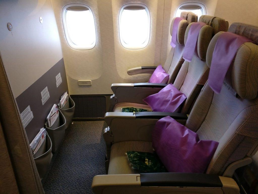 Emirates Sitzplatzreservierung Economy Class