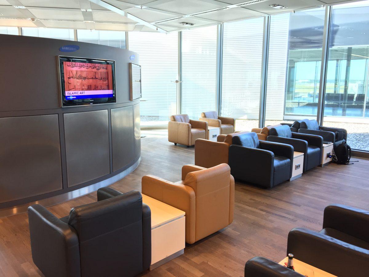 Lufthansa-Business-Lounge-B24-Einrichtung