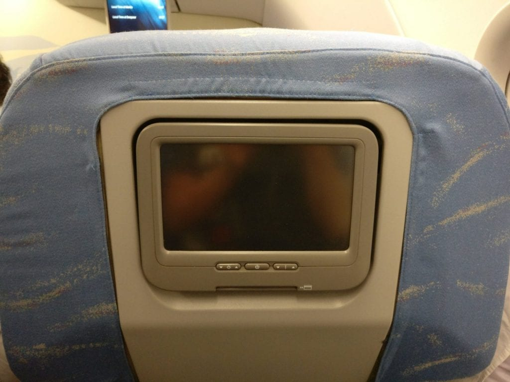 Philippine Airlines regional Business Class Seat 4