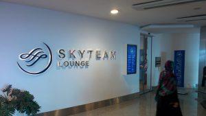 skyteam lounge istanbul eingang