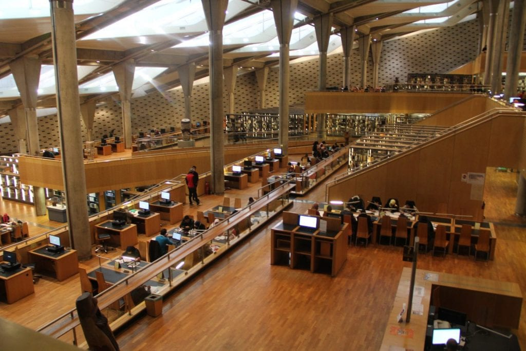 Alexandria Library Inside 2