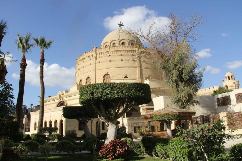 Cairo Monastery Church of Saint George