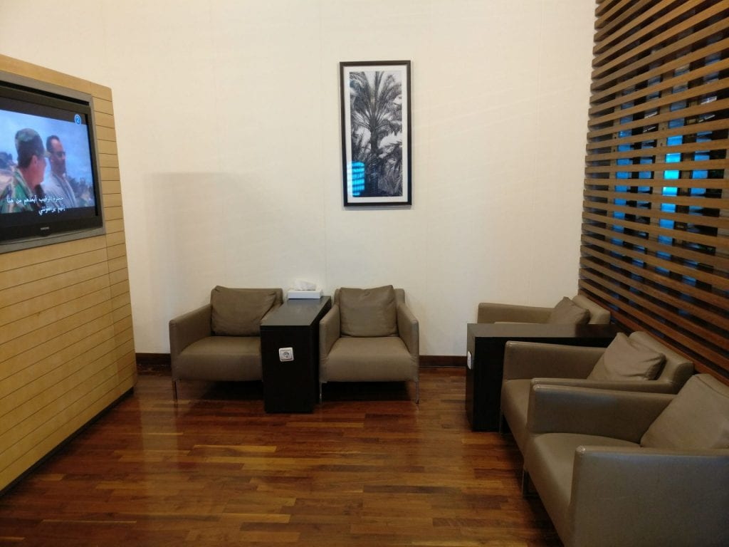 Egypt Air Lounge Cairo Seating 6