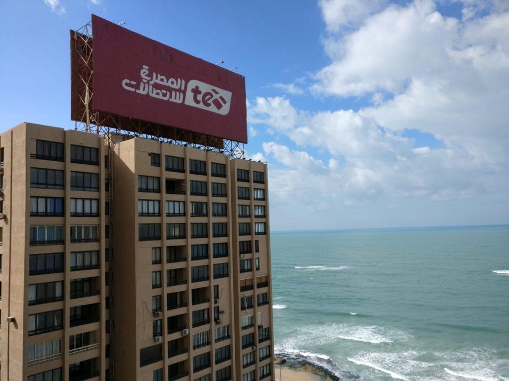 Hilton Alexandria Corniche Mediterranean Suite View