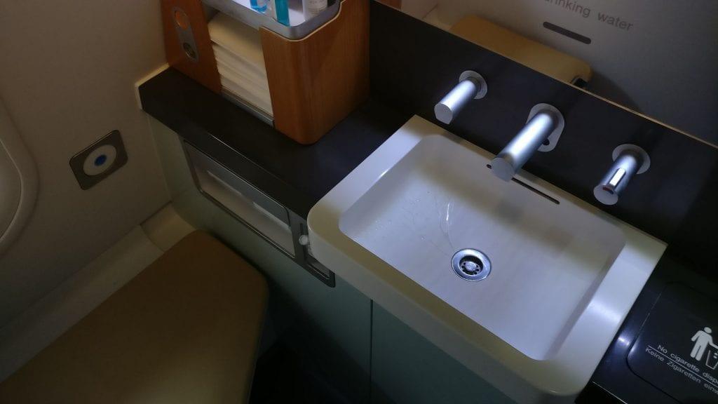 Lufthansa First Class Lavatory
