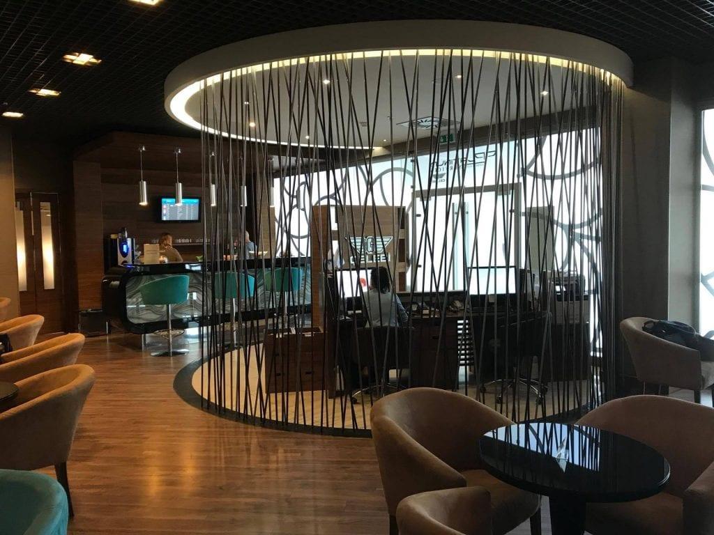 Celebi Lounge Budapest Ausstattung