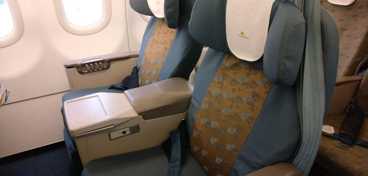 Vietnam Airlines Business Class Boeing 737 Sitz 4