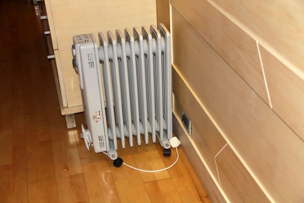 Heater Le Méridien New Delhi