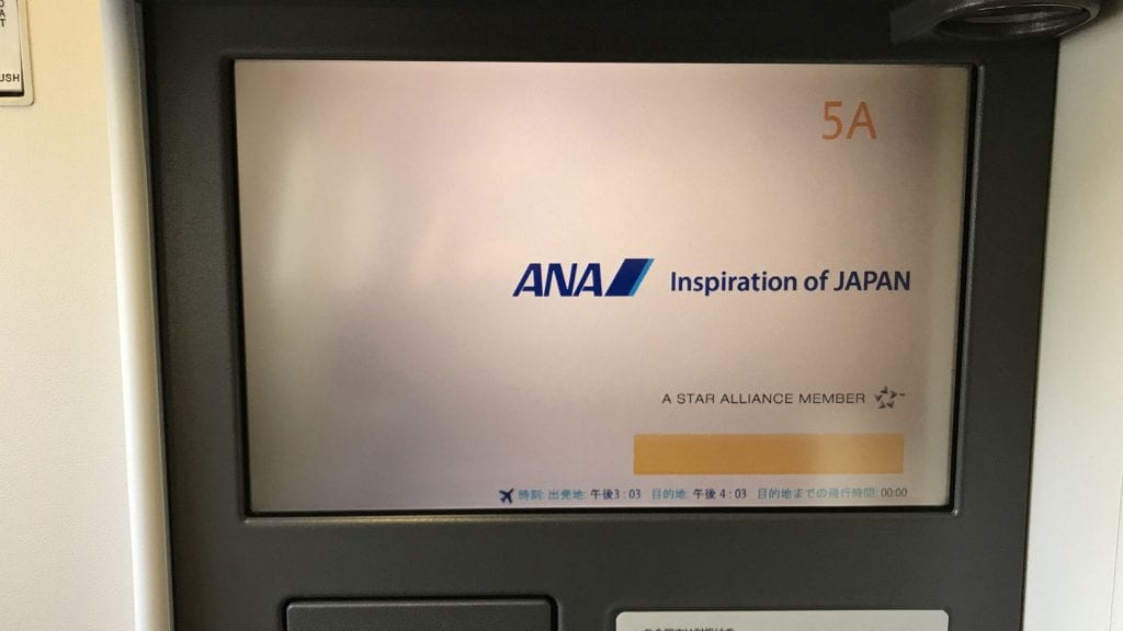ANA all nippon Airways Business Class boeing 777 entertainment