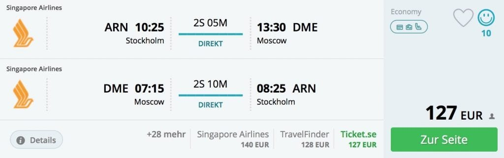 ARN DME Star Alliance Gold Status