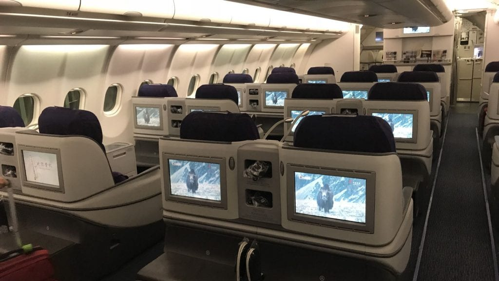 Air China Business Class Airbus A330