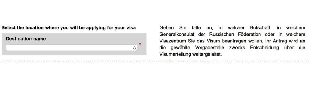 Einreisebestimmungen für Russland – Visumsantrag 3