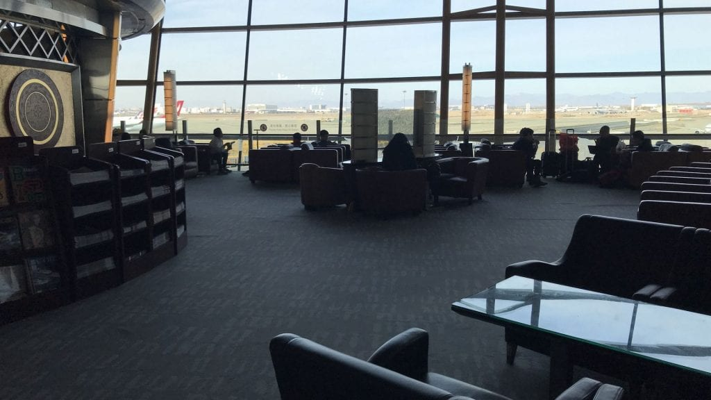 air china business class lounge peking lounge bereich