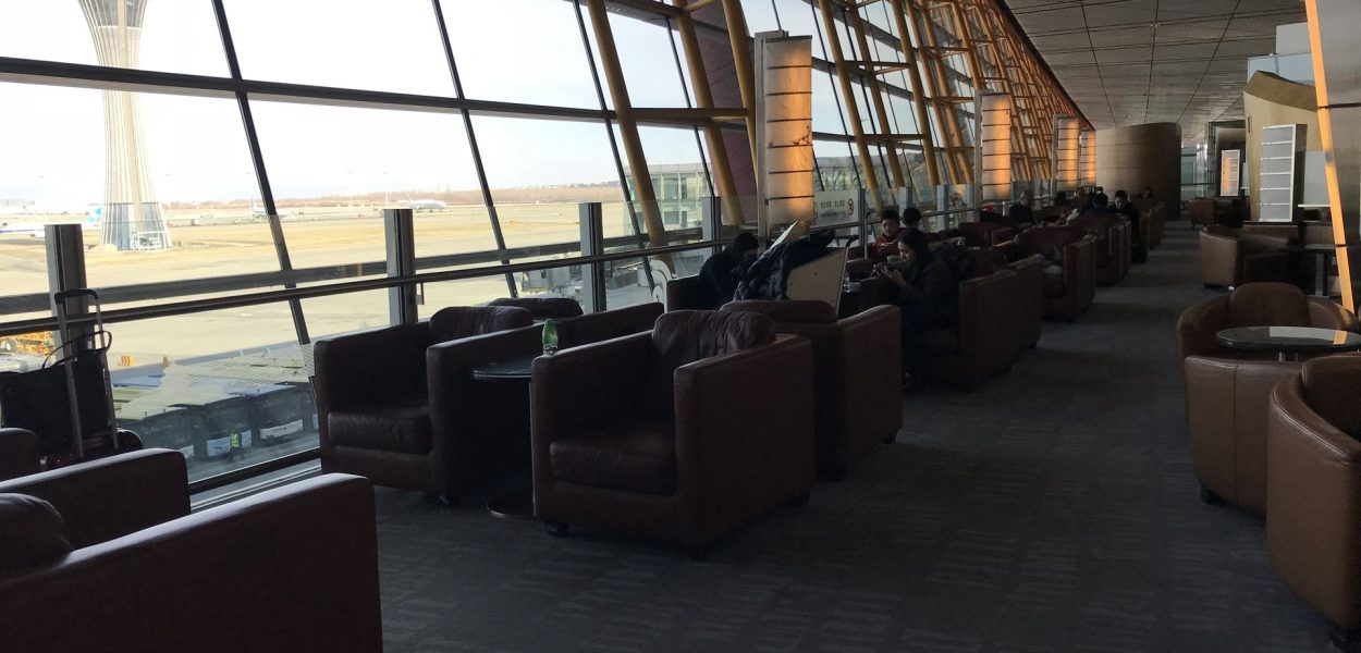 air china lounge peking sessel 2