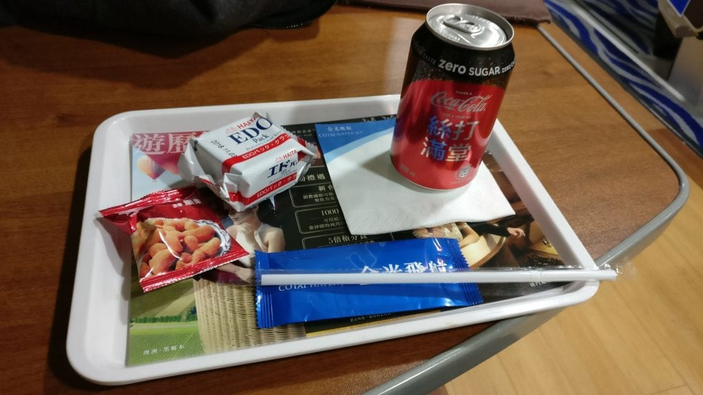 Cotai Water Jet First Class Snack