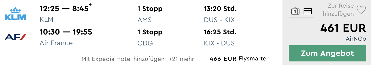 DUS KIX