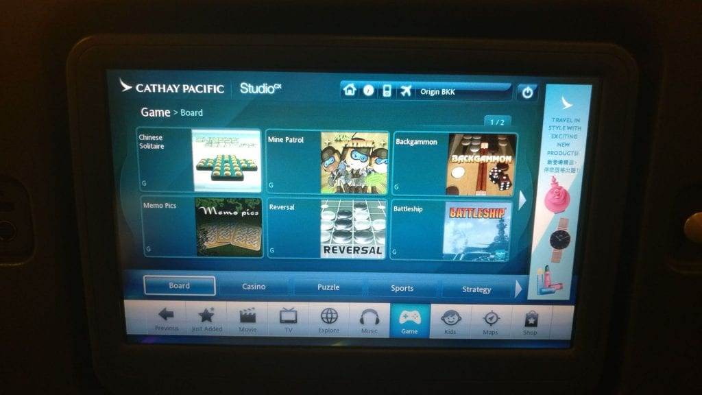 Cathay Pacific Business Class Boeing 777 300 Entertainment 3