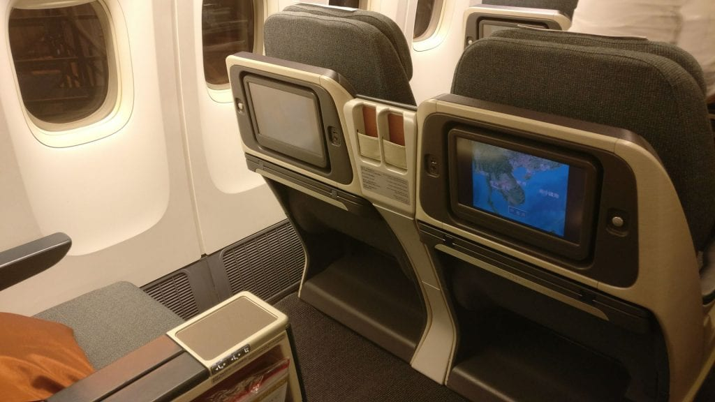 Cathay Pacific Business Class Boeing 777 300 Seat 3