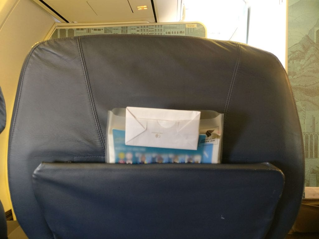 Oman Air Business Class Boeing 737 Seating 3