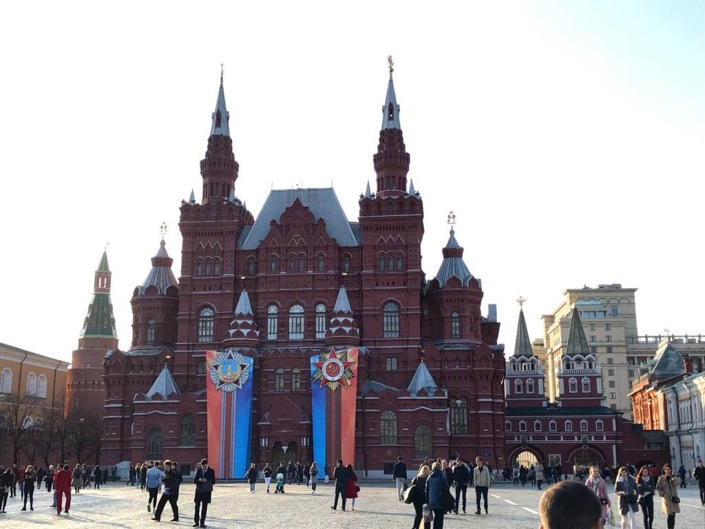 Historisches Museum Moskau