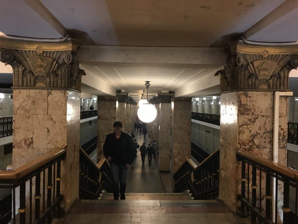 Metro Station Moskau 1