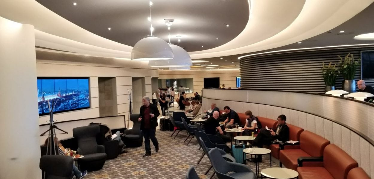 Moscow Lounge Moskau Layout