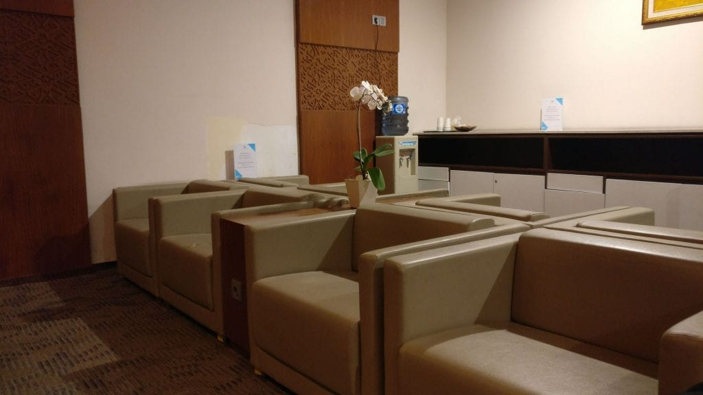 Garuda Indonesia Business Class Airbus A330 Arrival Lounge 2