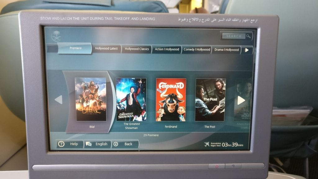 Saudia Business Class Airbus A320 Entertainment