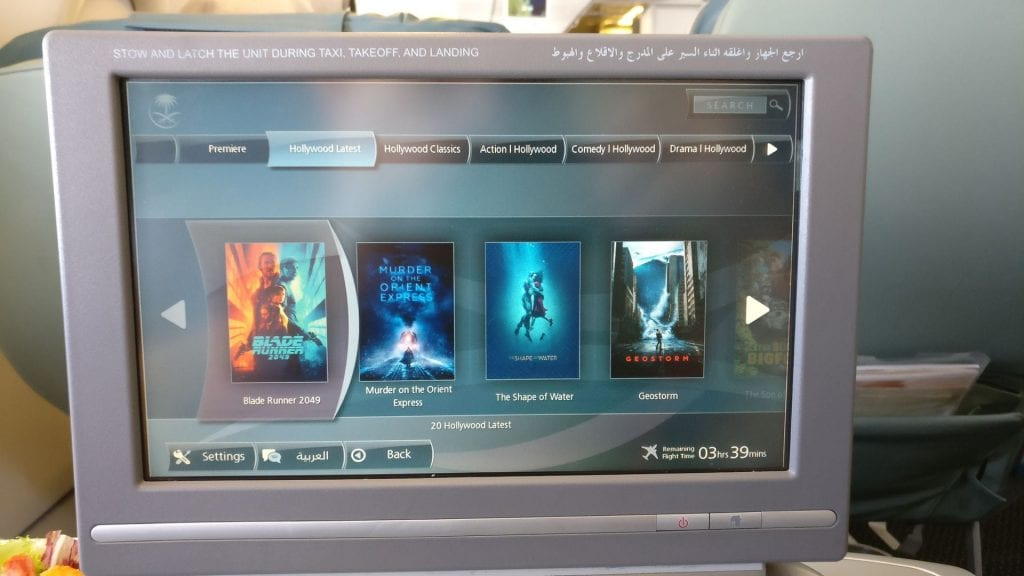 Saudia Business Class Airbus A320 Entertainment 3