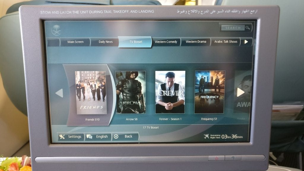 Saudia Business Class Airbus A320 Entertainment 4