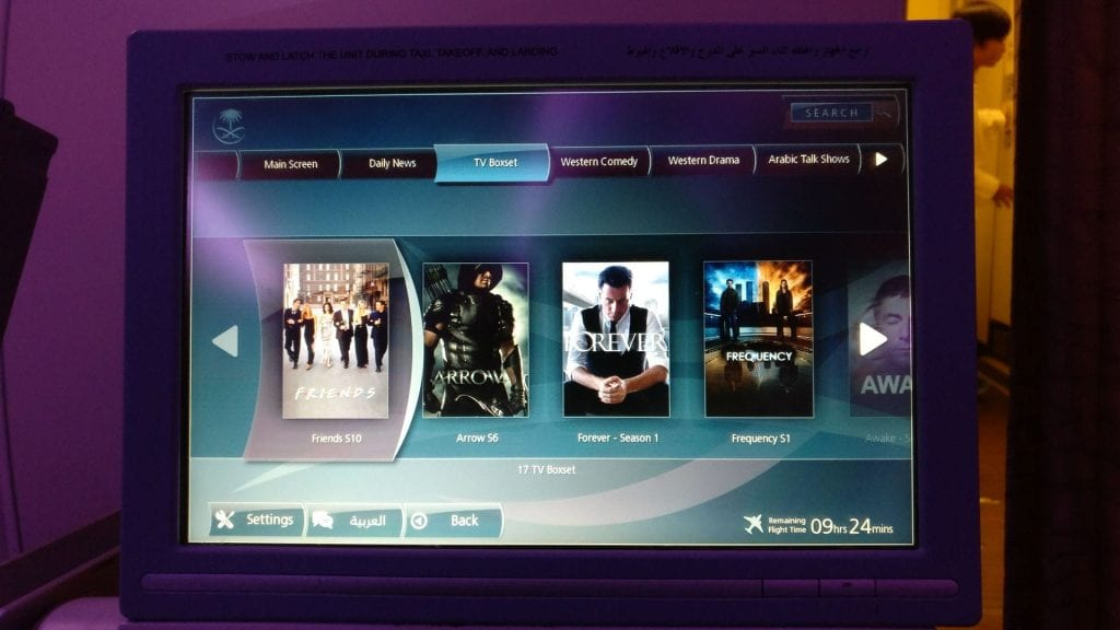 Saudia Business Class Boeing 777 Entertainment 2