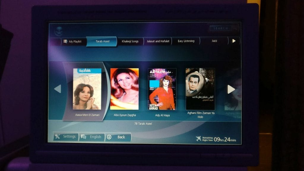 Saudia Business Class Boeing 777 Entertainment 3