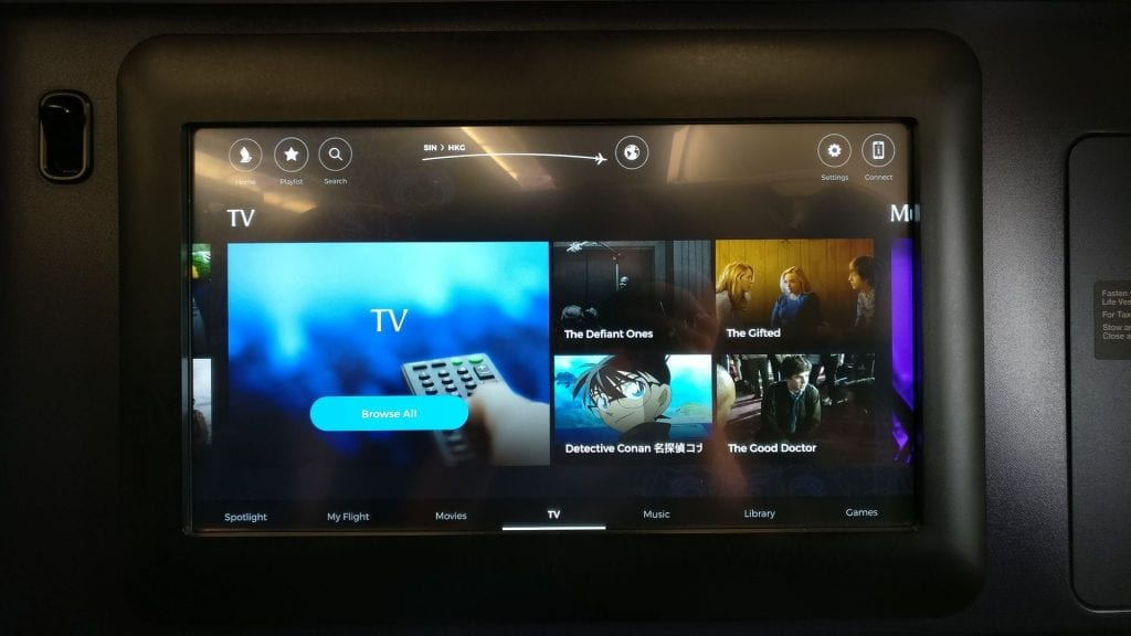 Singapore Airlines Business Class Airbus A380 Entertainment 3