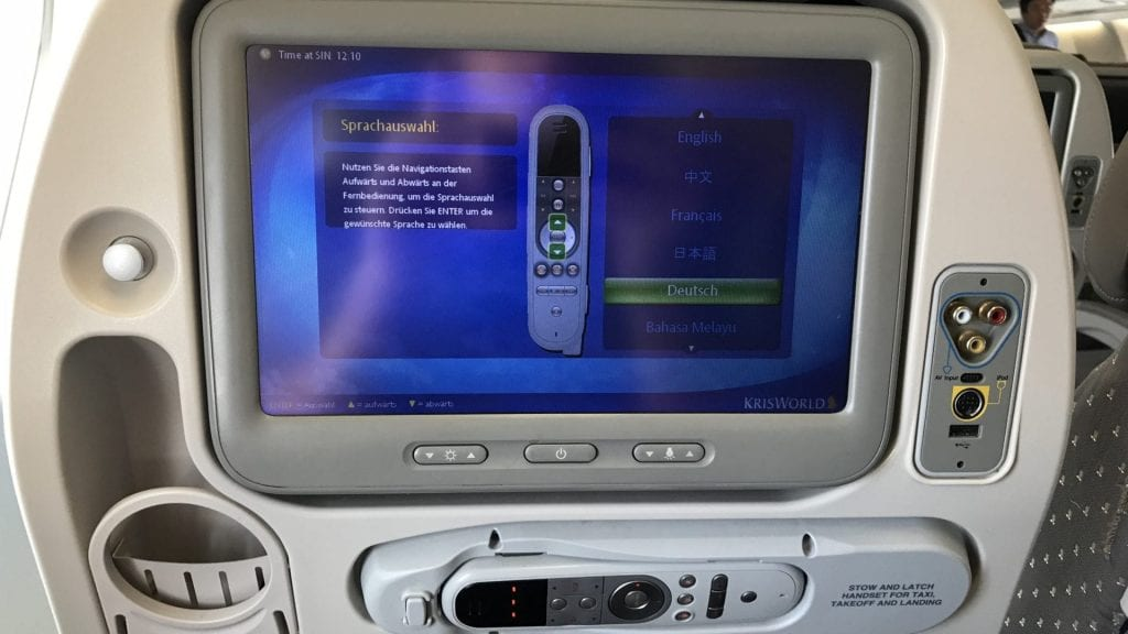 Singapore Airlines Economy Class A330 IFE
