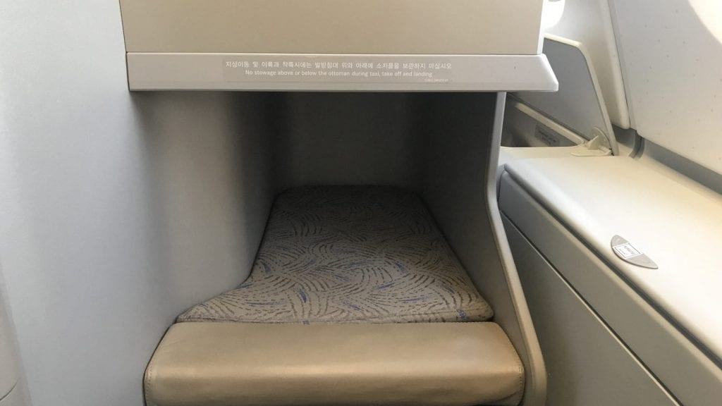 Asiana Business Class Airbus A380 Fußablage